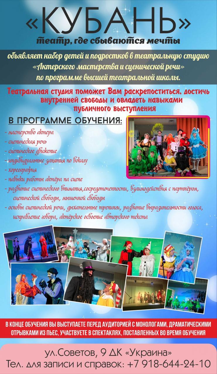 в Новороссийске прохладные выходные
