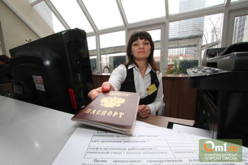 В Новороссийске изменились участки паспортистов