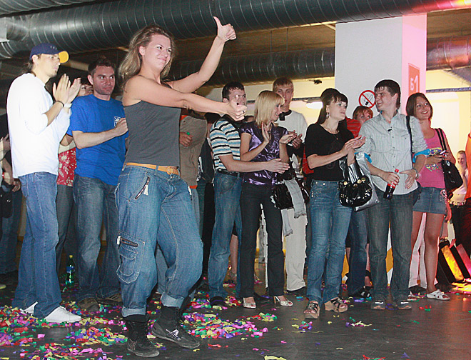 Молодежь Новороссийска собирается на «Квадрате» и под «Магнитом»