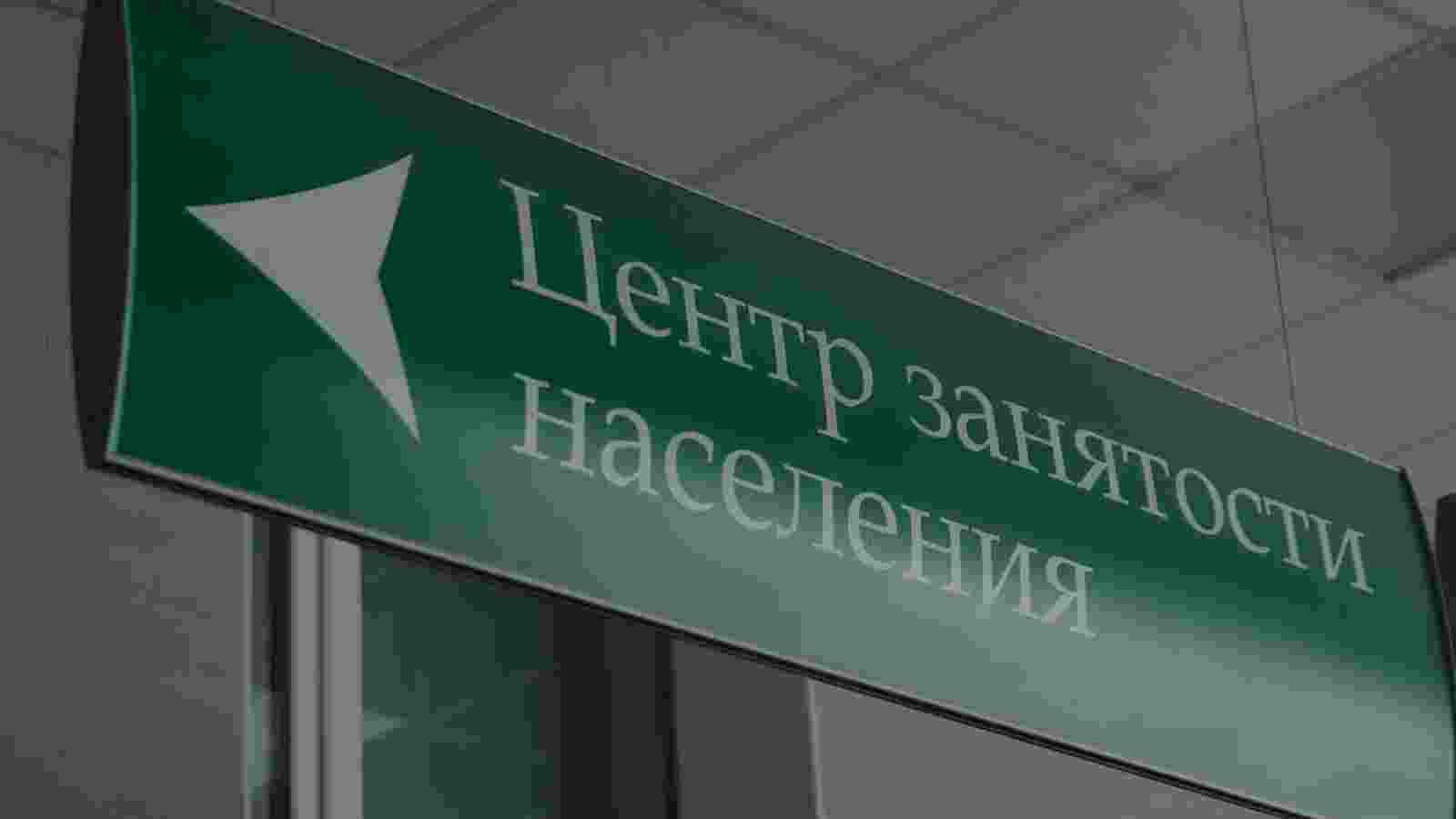 ВНовороссийске сто вакансий инженеров остаются незанятыми