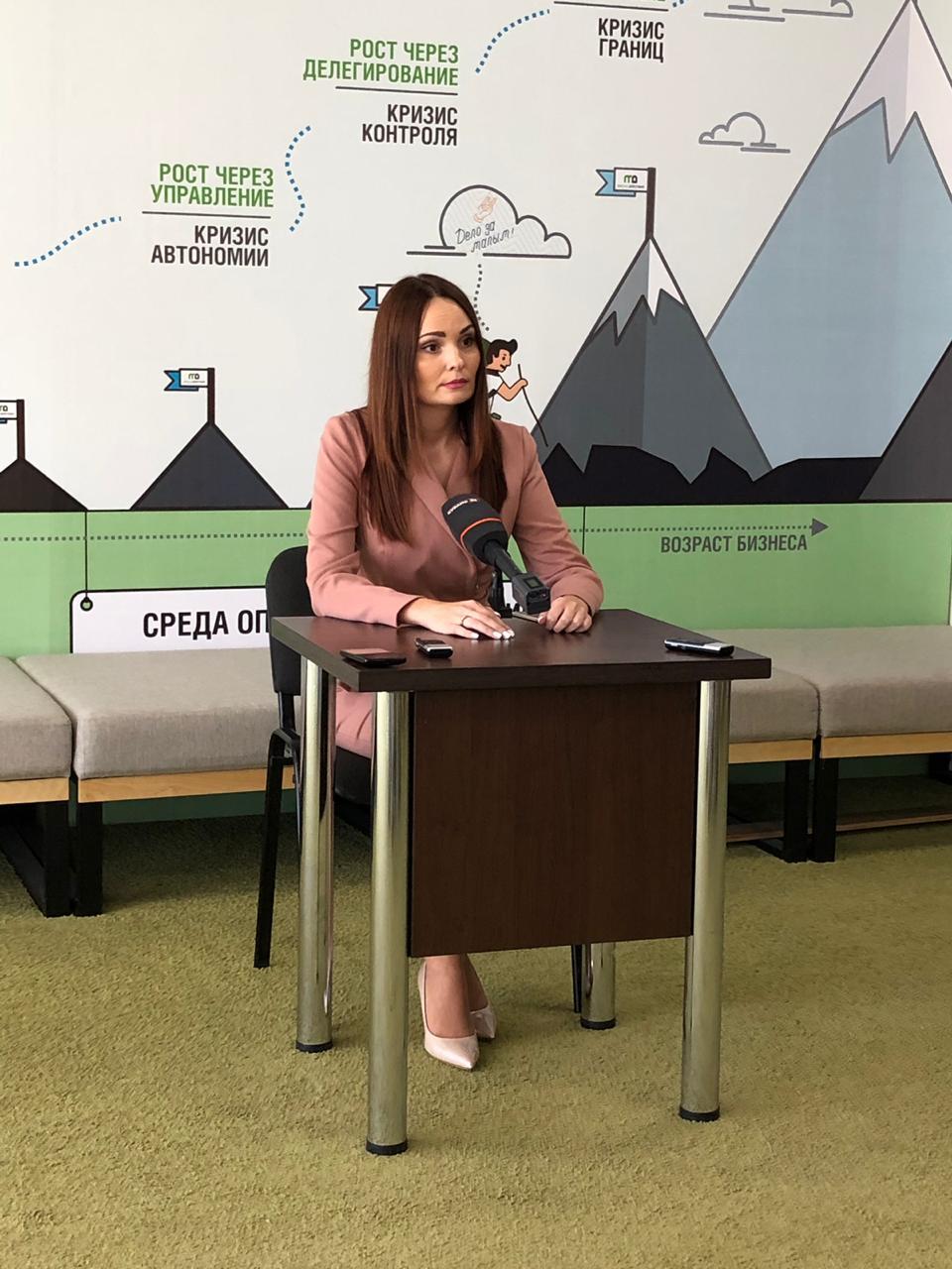 В Краснодарском крае создан фонд микрофинансирования