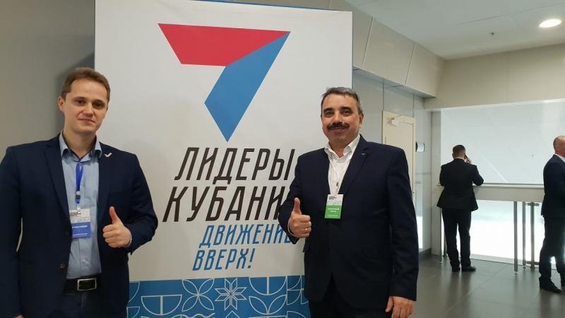 В Краснодарском крае формируют команду сильных и перспективных лидеров