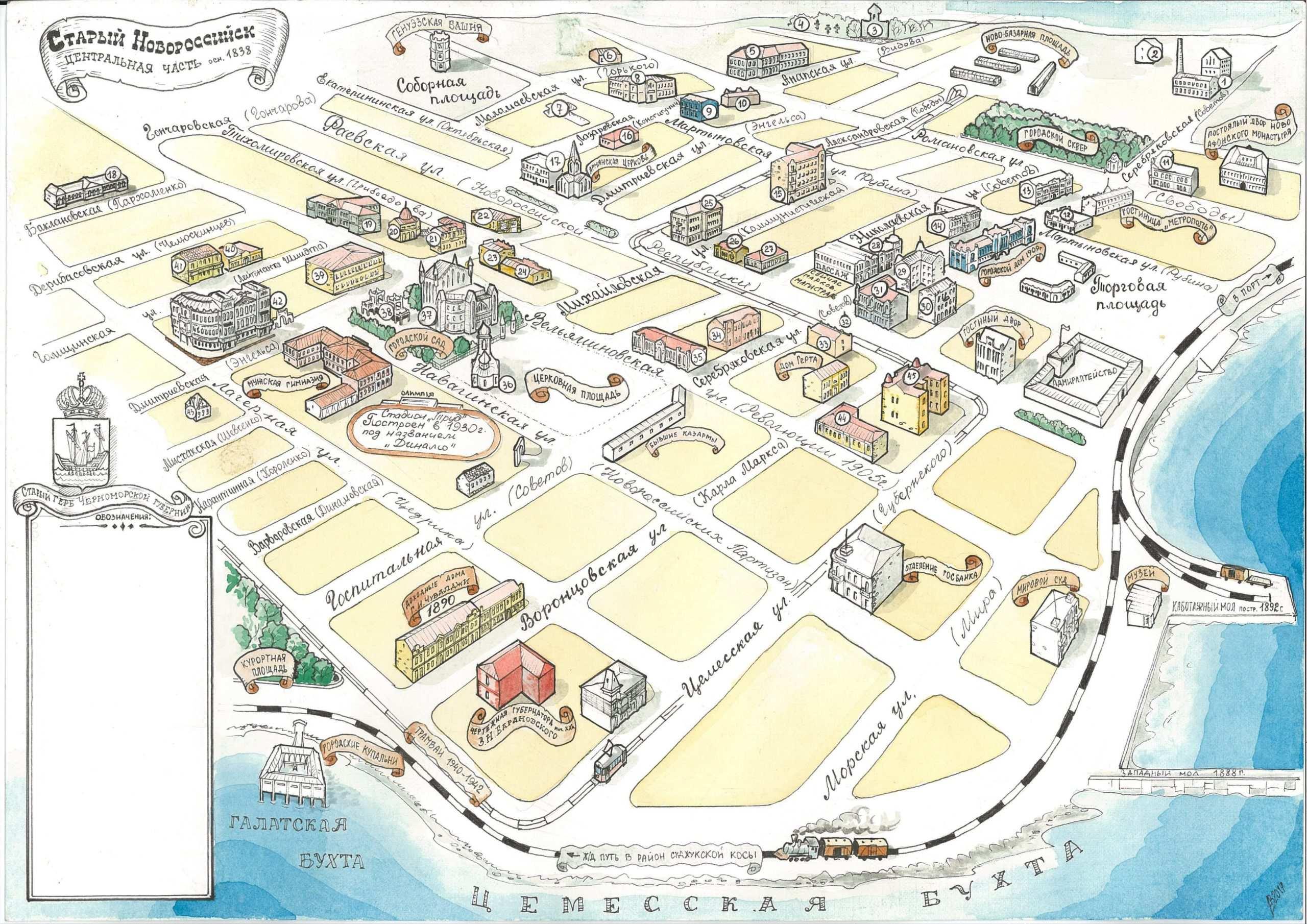 Карту старого Новороссийска нарисовал Василий Алексеев