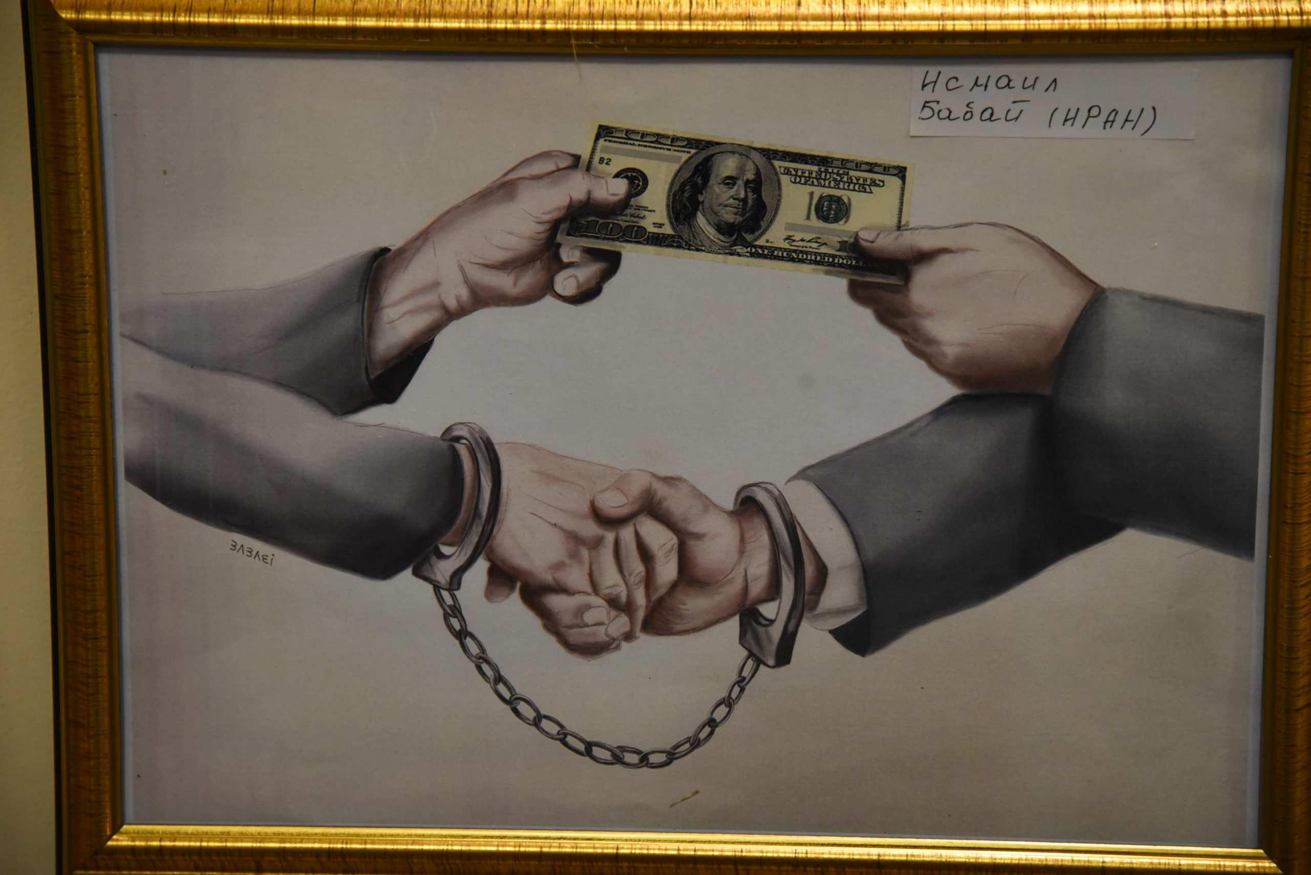 Новороссийск посмеялся над коррупцией