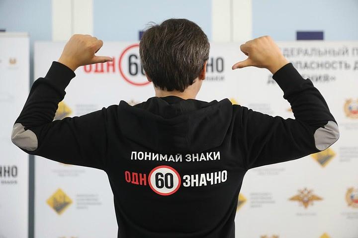 Топ советов, как выжить надороге: Новороссийск включился вакцию «Однозначно»
