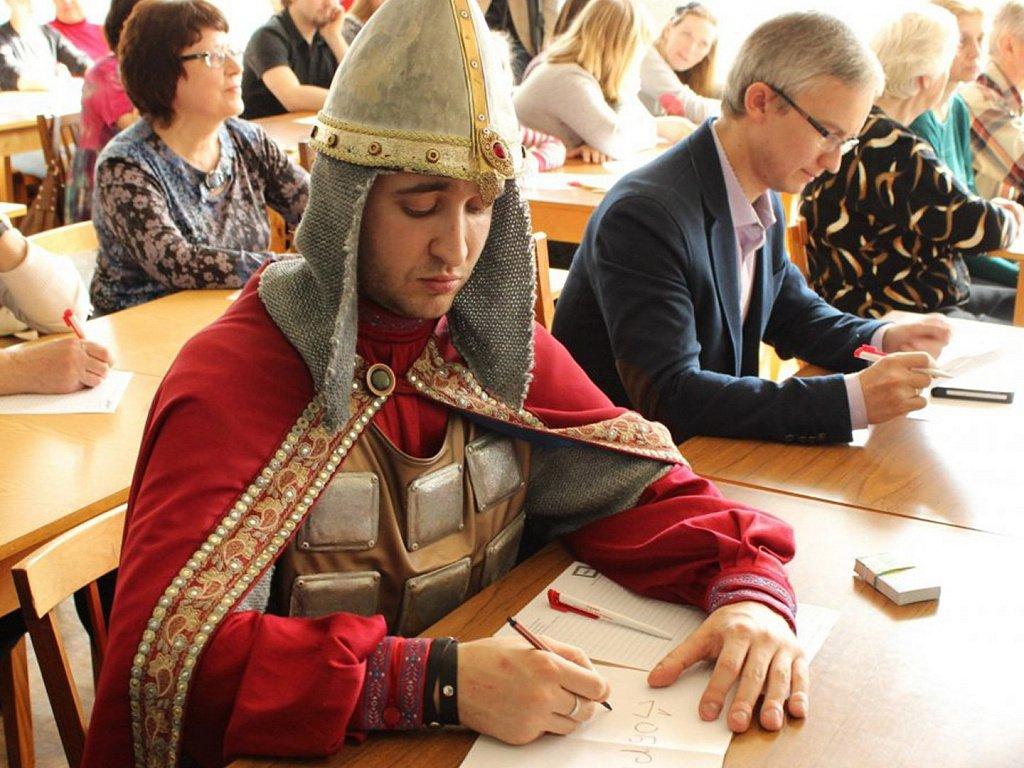 В Новороссийске проверят, знаем ли мы свою страну