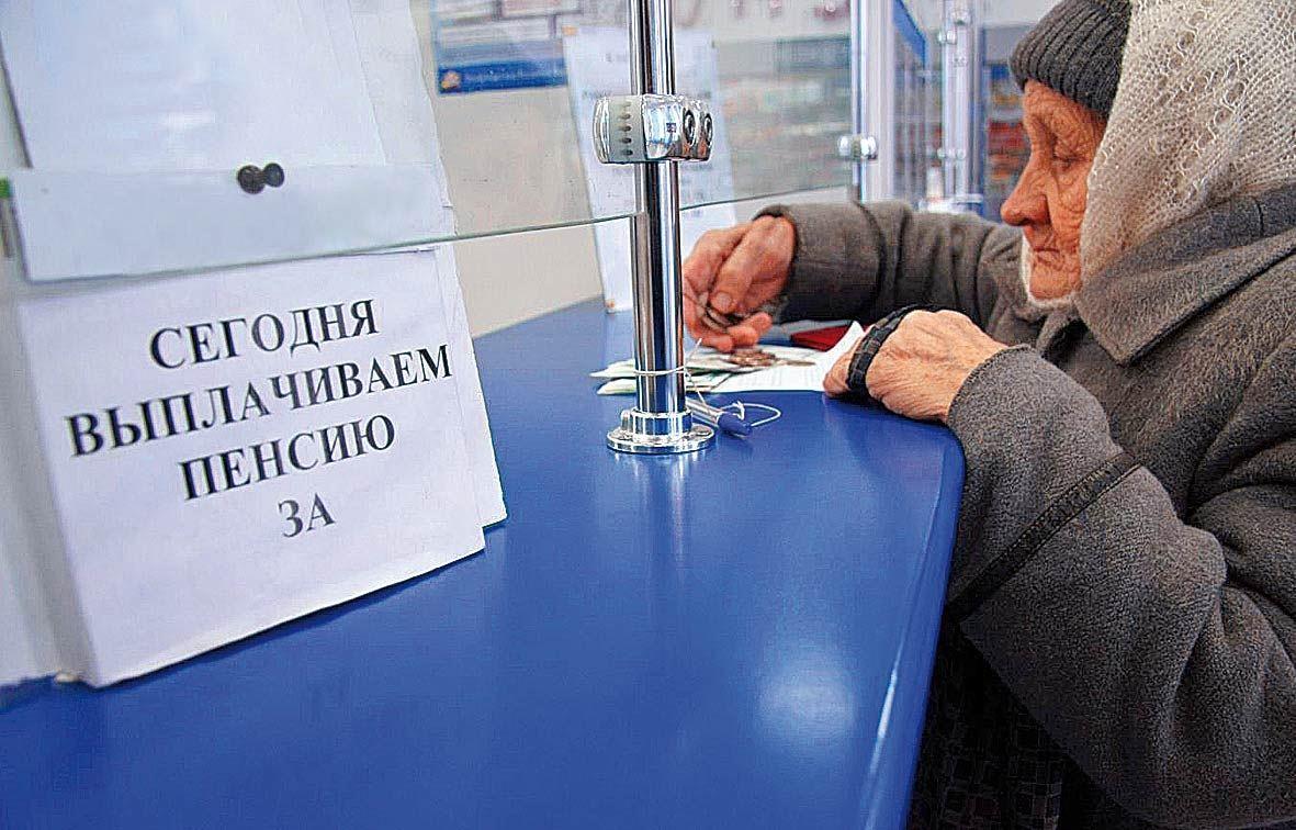 В Новороссийске из-за праздников изменились даты выплаты и доставки пенсий и других пособий