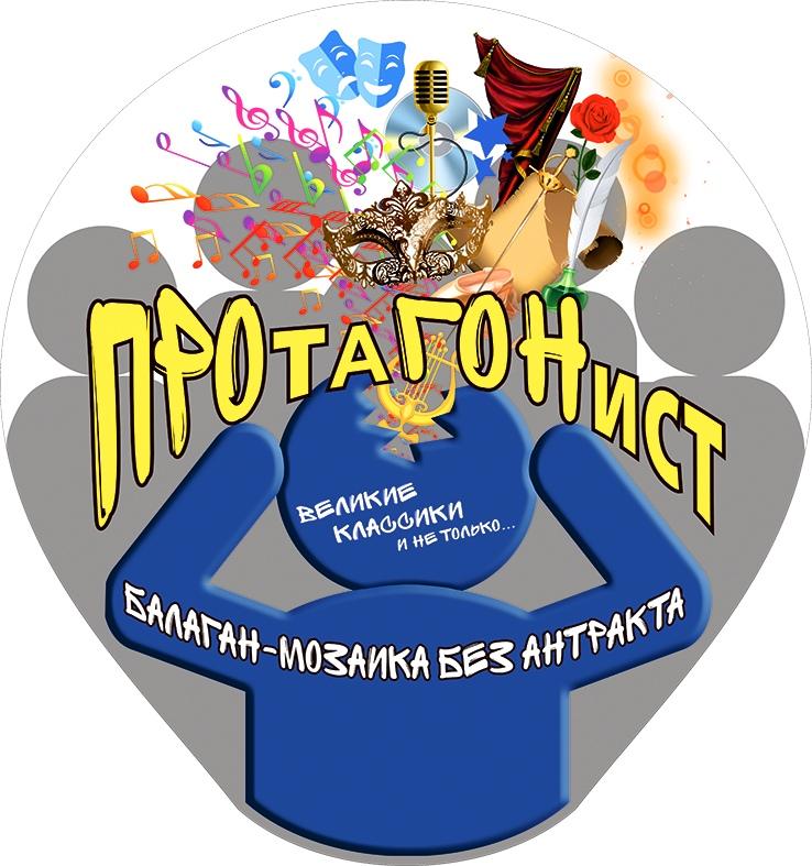 У новороссийской «кукушки» — балаган-мозаика