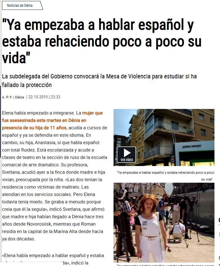 Убийство жительницы Новороссийска всколыхнуло Испанию