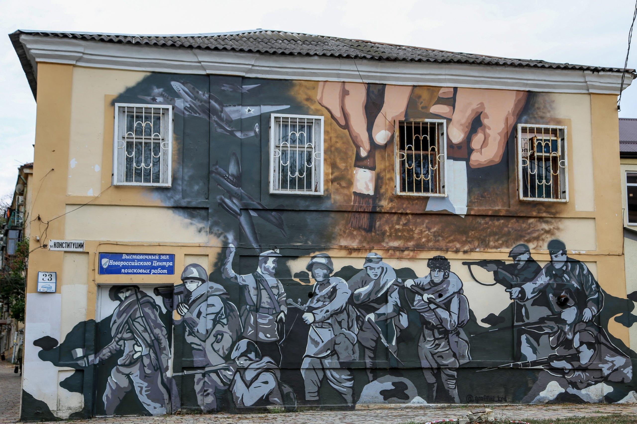 граффити Новороссийск