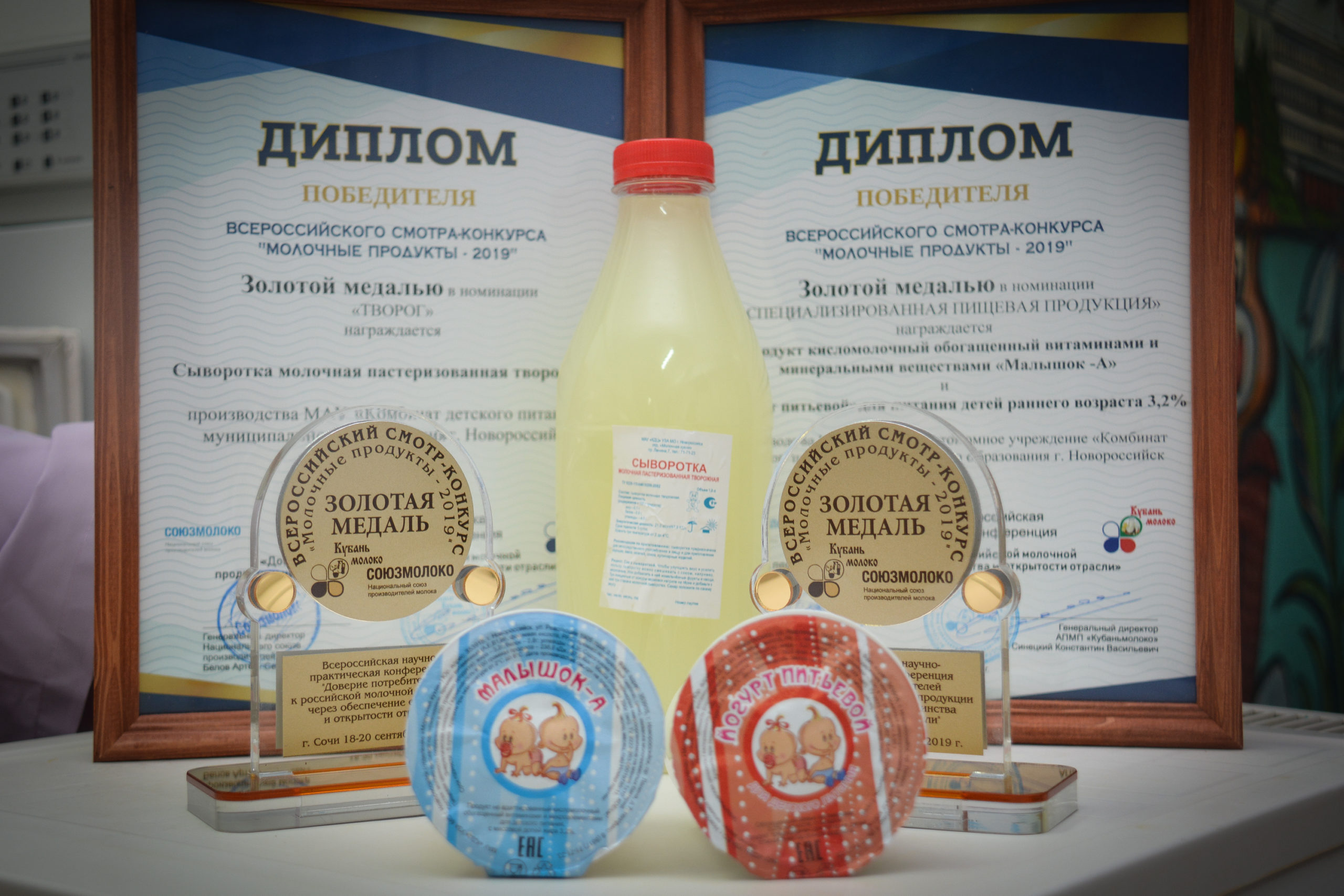Новороссийских малышей кормят лучшим в стране продуктом