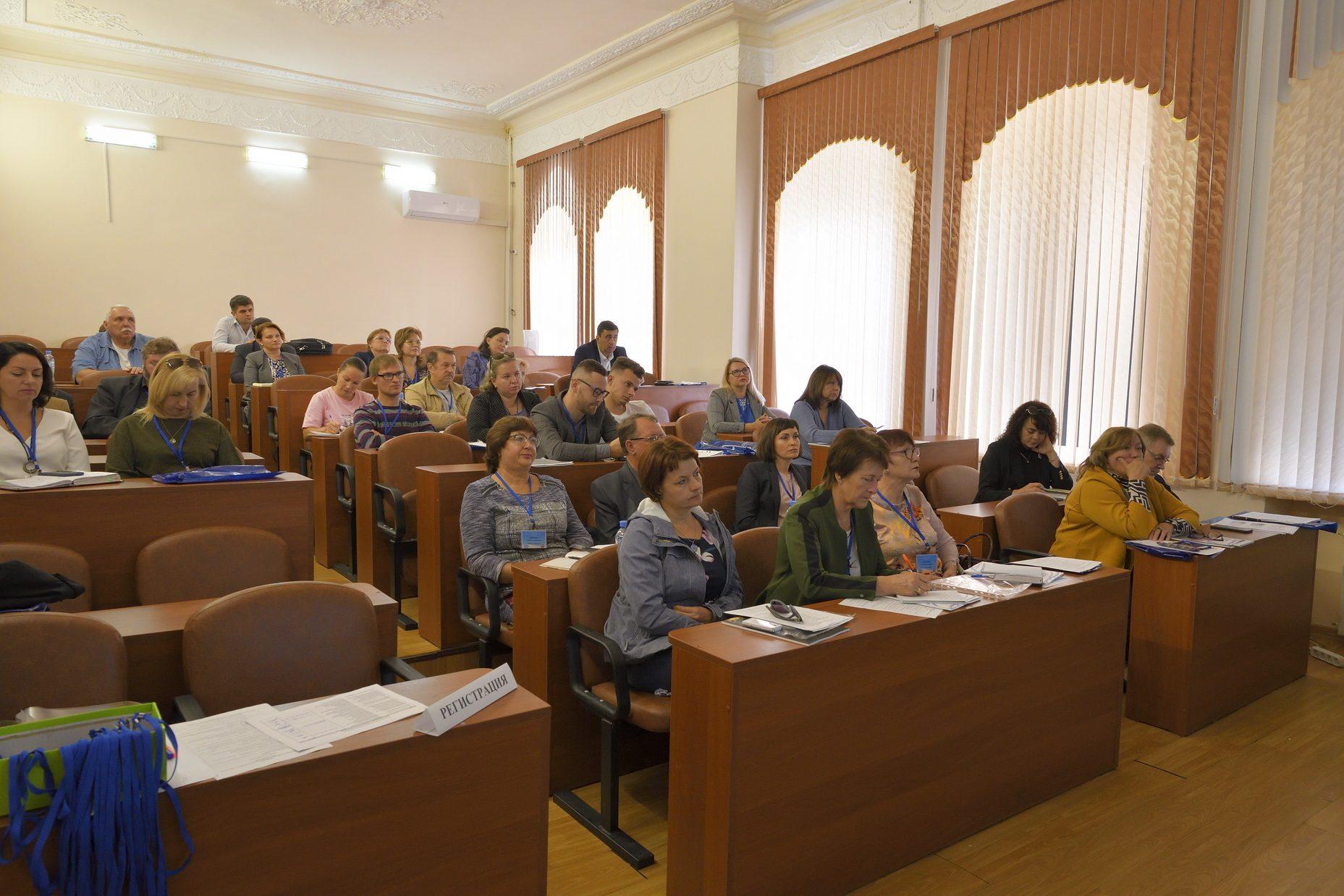 В Новороссийске прошел форум