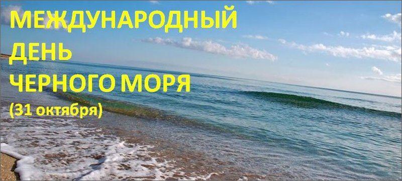 """В Новороссийске пройдет """"Экодвор"""""""