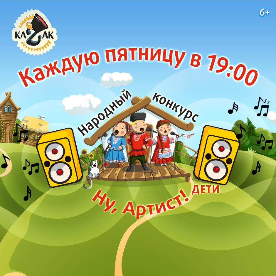 голосование Новороссийцы