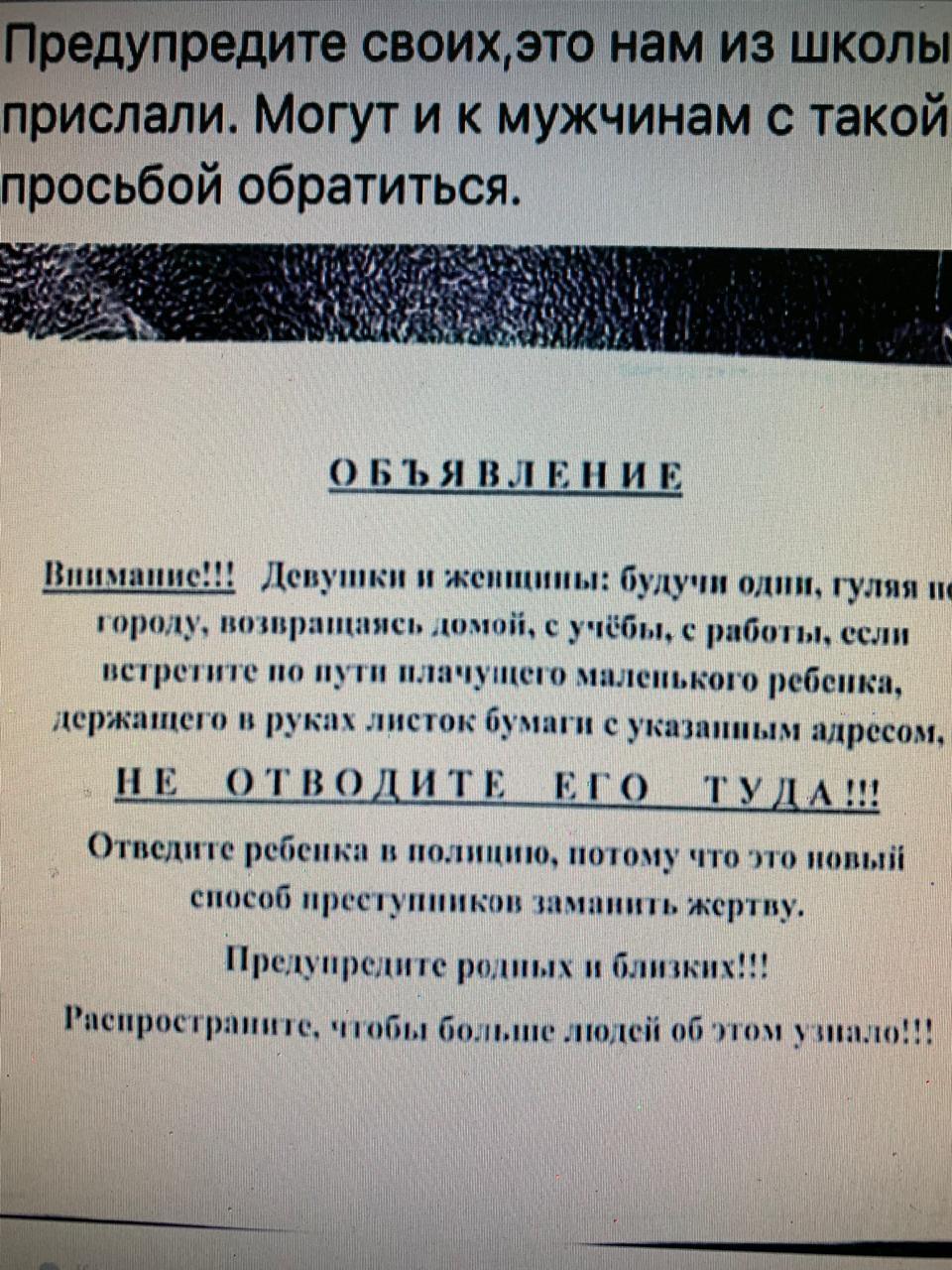 В Новороссийске думают: а был ли мальчик?