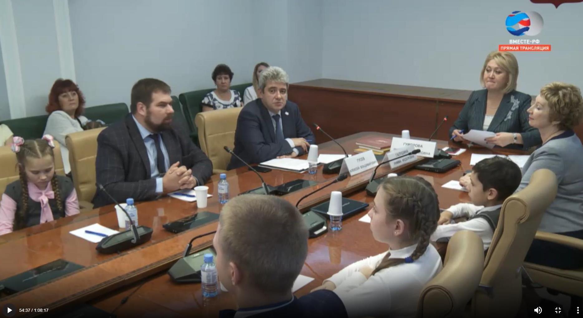 Совет Федерации отметил десять семей: две из Новороссийска