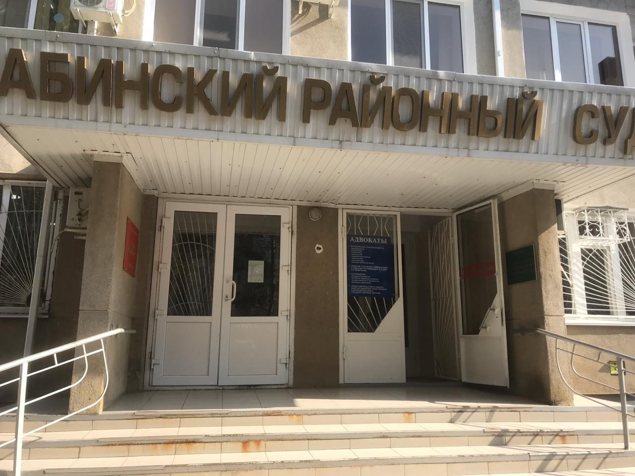 ДТП соследователем: очередной суд назвал новороссийского студента виновным