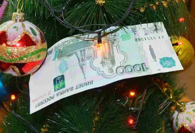 Новогодние праздники. Готовы ли вы потратиться?