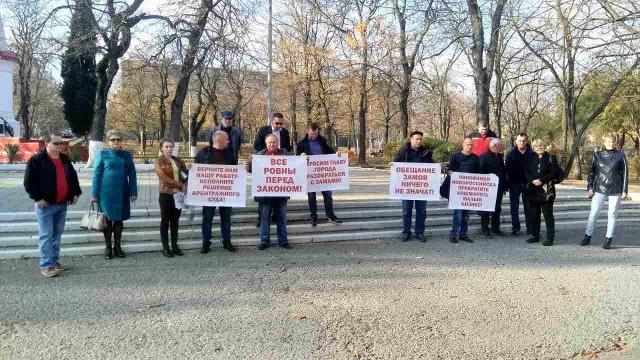 Новороссийские транспортники, непрошедшие конкурс перевозчиков, вышли намитинг