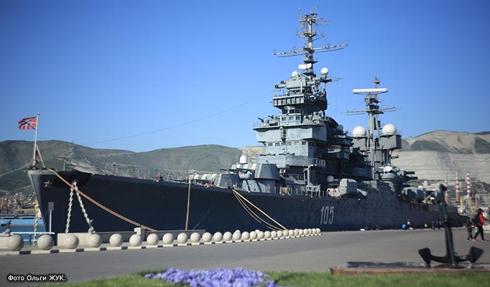 Крейсер «Михаил Кутузов» должен остаться в Новороссийске