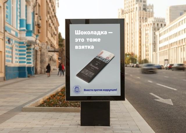 Новороссиец стал призером конкурса «Вместе против коррупции!»