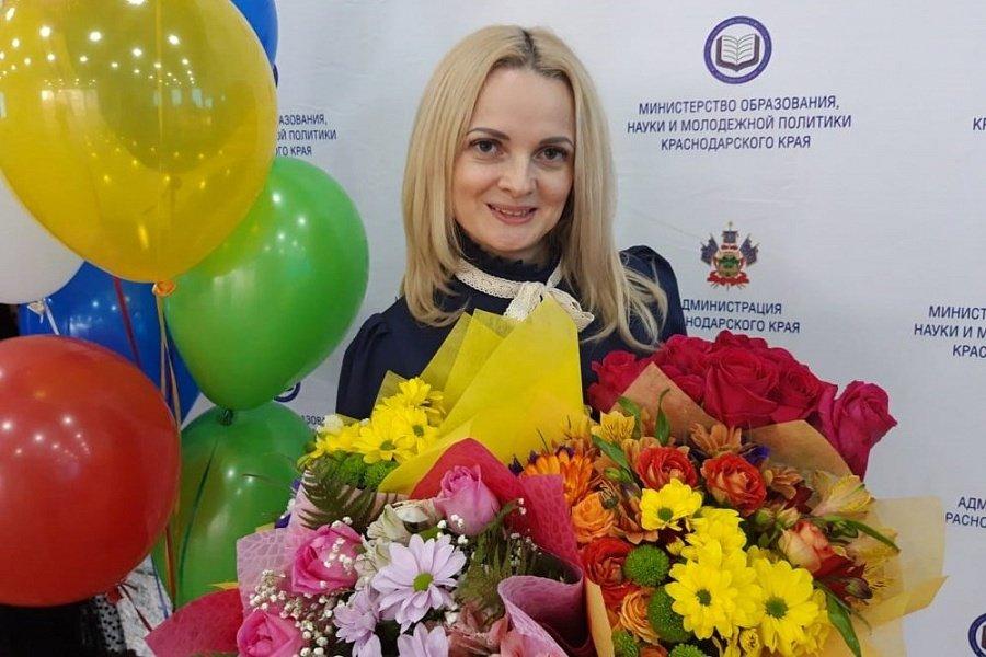 Воспитатель из Новороссийска вышла в финал российского конкурса: ей нужна наша поддержка!