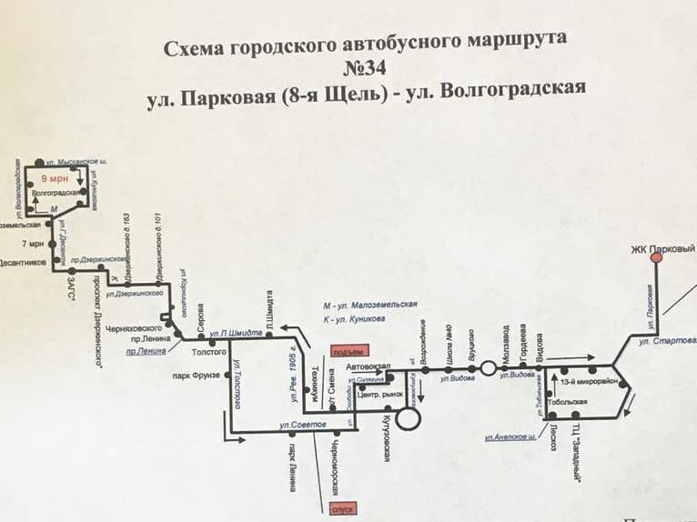 В Новороссийске маршрутки соединили Южный и Приморский районы