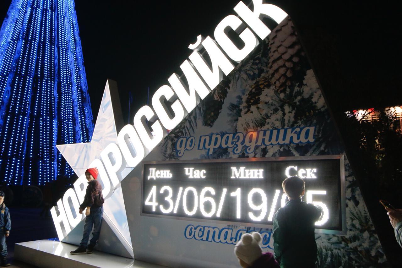 В Новороссийске в день рождения Деда Мороза запустят календарь обратного отсчета