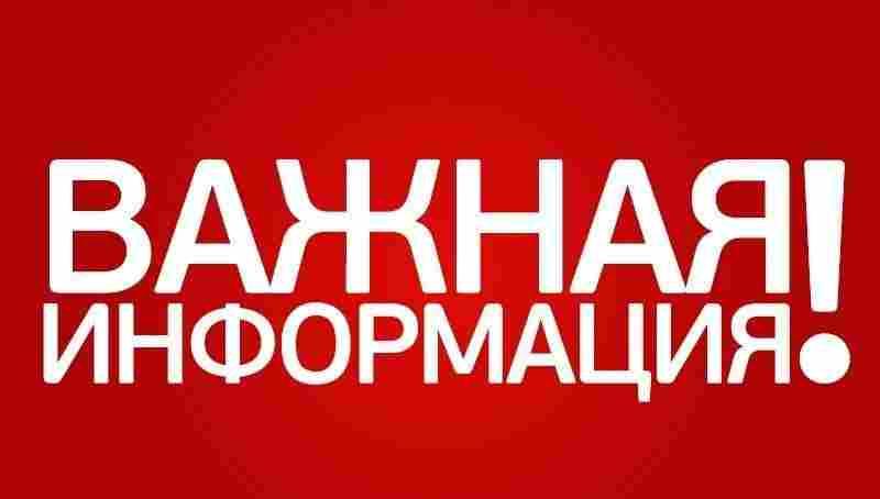 В 18:00 в Новороссийске зазвучат сирены