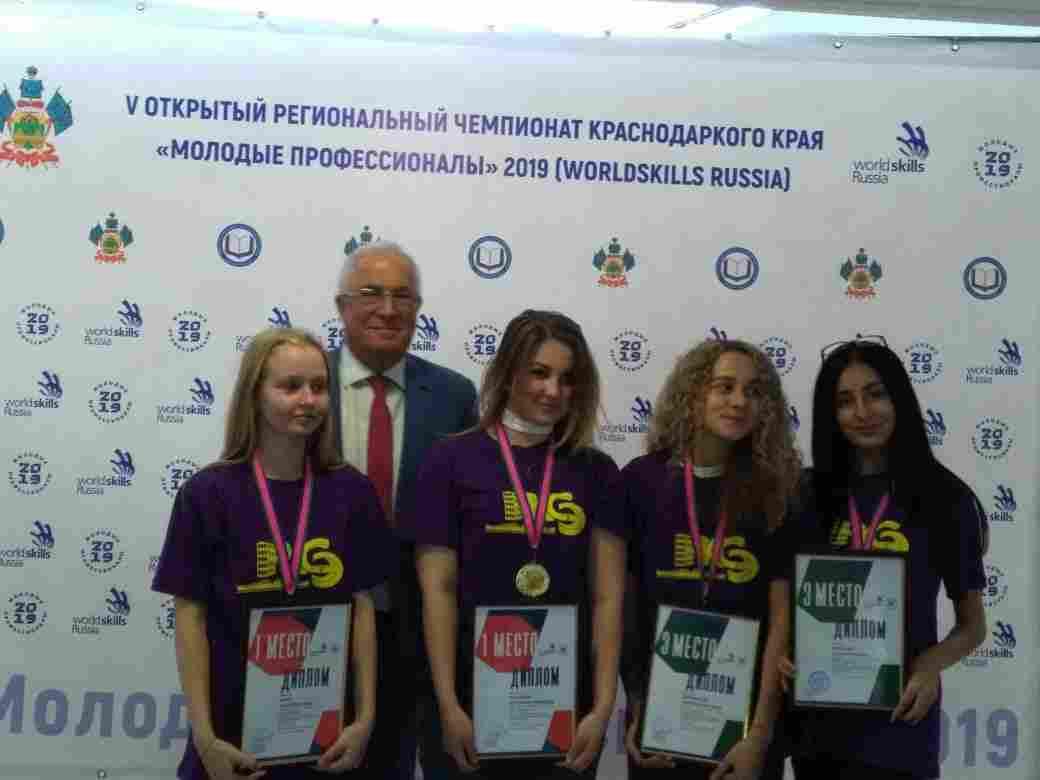 Новороссийские молодые профессионалы поедут на российский чемпионат