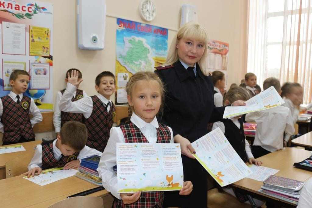 В Новороссийске детей учат, как не потеряться
