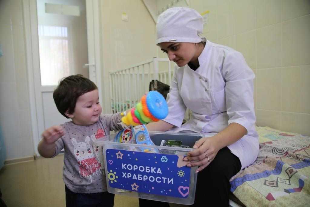 Коробки храбрости помогают  детям  в Новороссийске победить болезнь