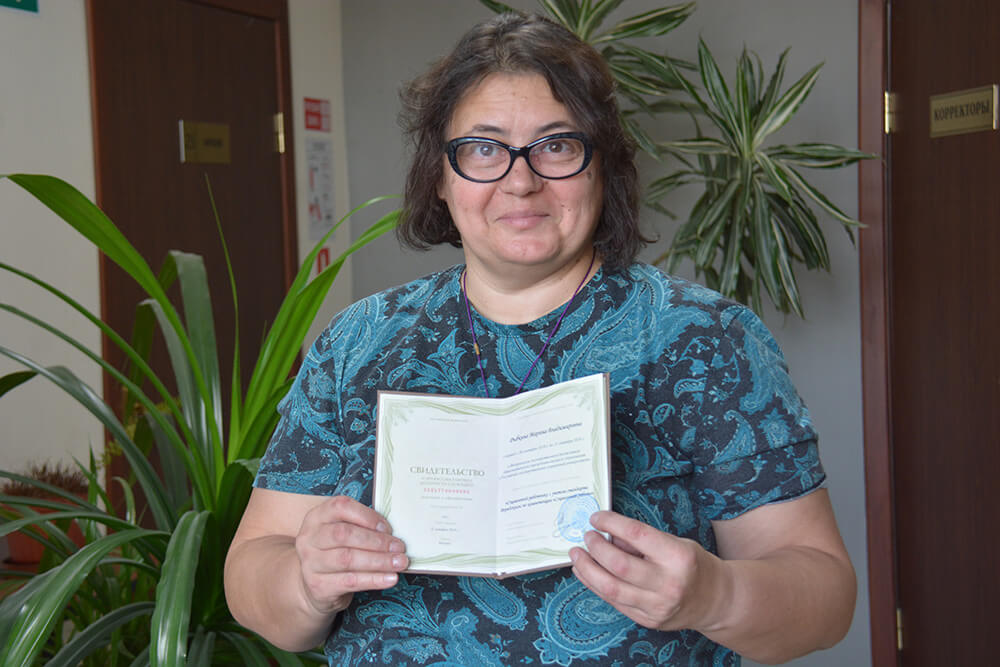Как корреспондент «НР» получала новую специальность по программе переобучения предпенсионеров