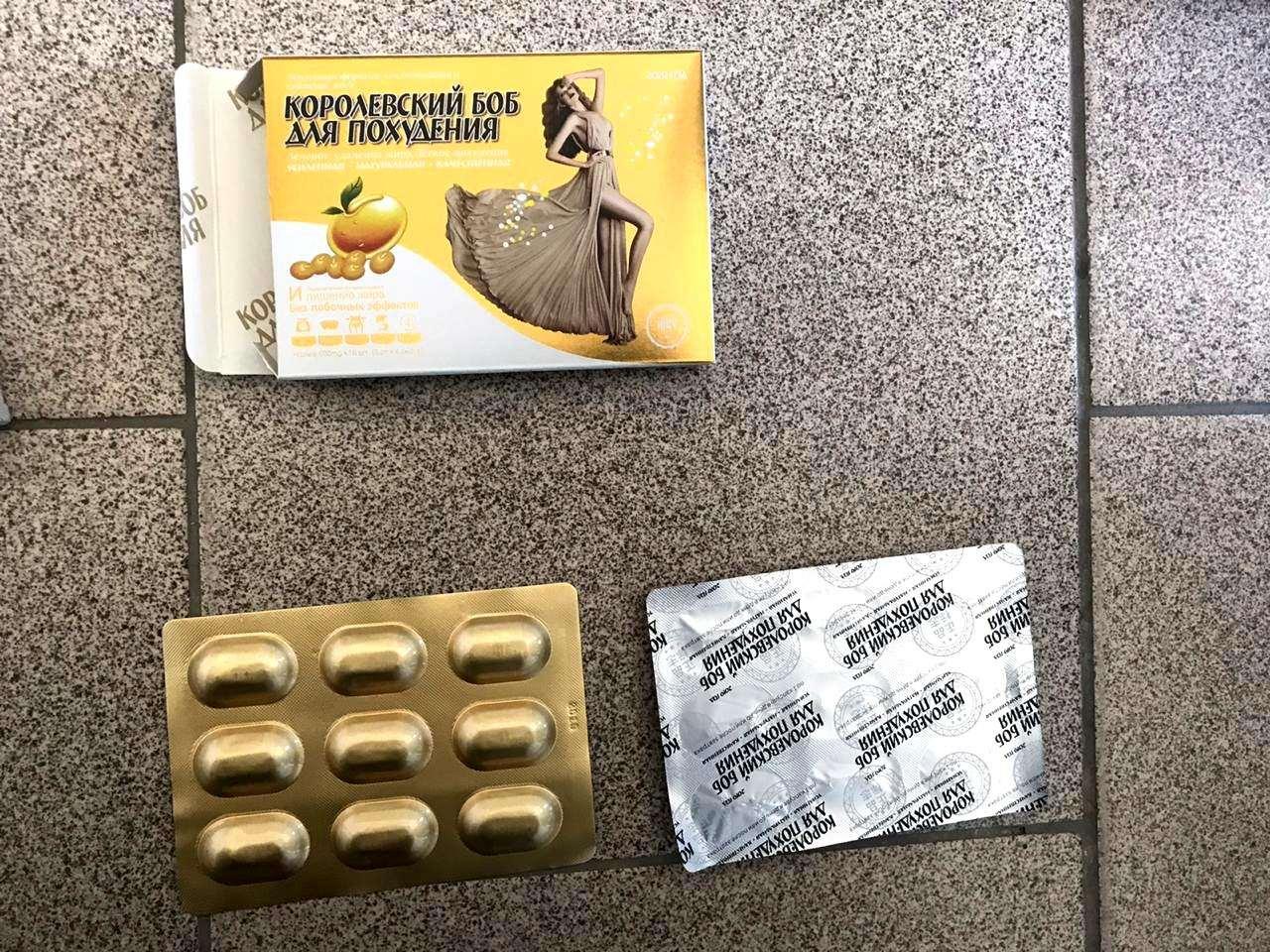 В Новороссийске обнаружили запрещенные товары для похудения