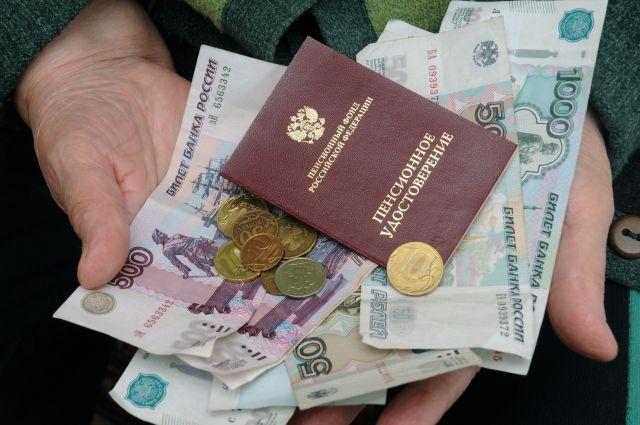Кто из новороссийцев получит прибавку к пенсии в новом году