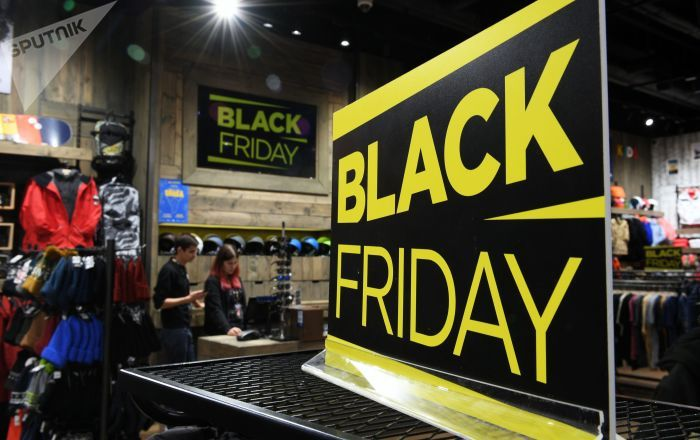 У вас были выгодные покупки в «черную пятницу»?