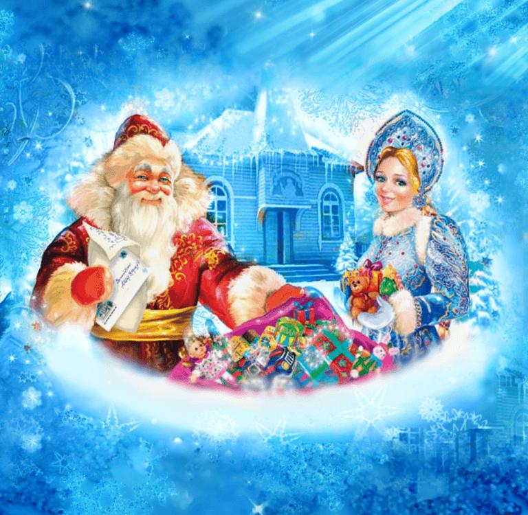 Впонедельник, 30декабря, погороду проедет «новогодний поезд» сДедом Морозом иСнегурочкой!