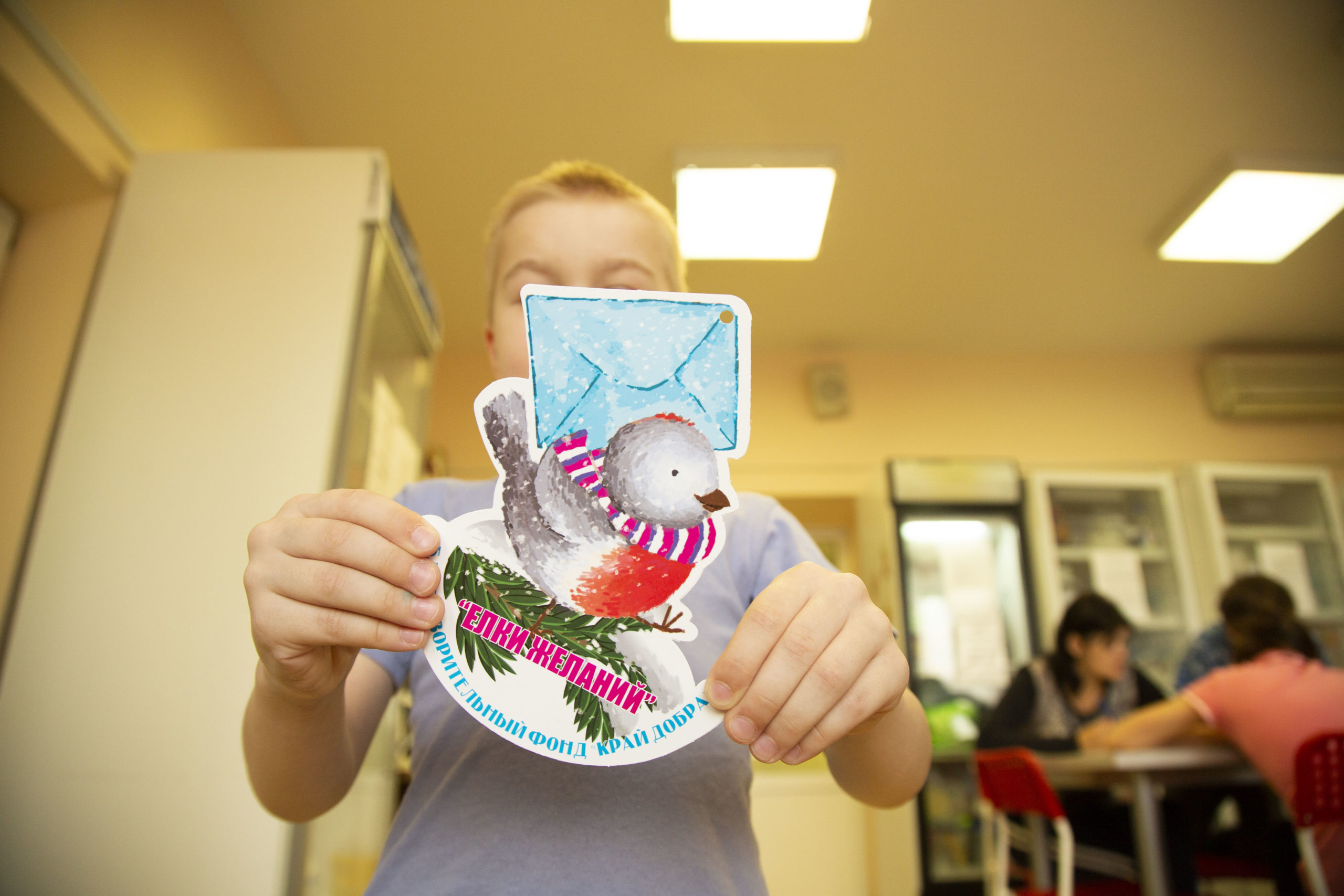 В Новороссийске детские мечты растут на «Елках желаний»