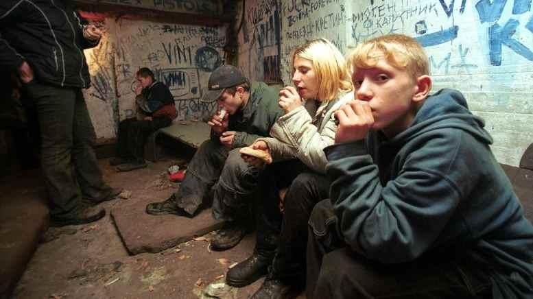 Шокирующая реальность: наркоманами становятсяуже в11лет