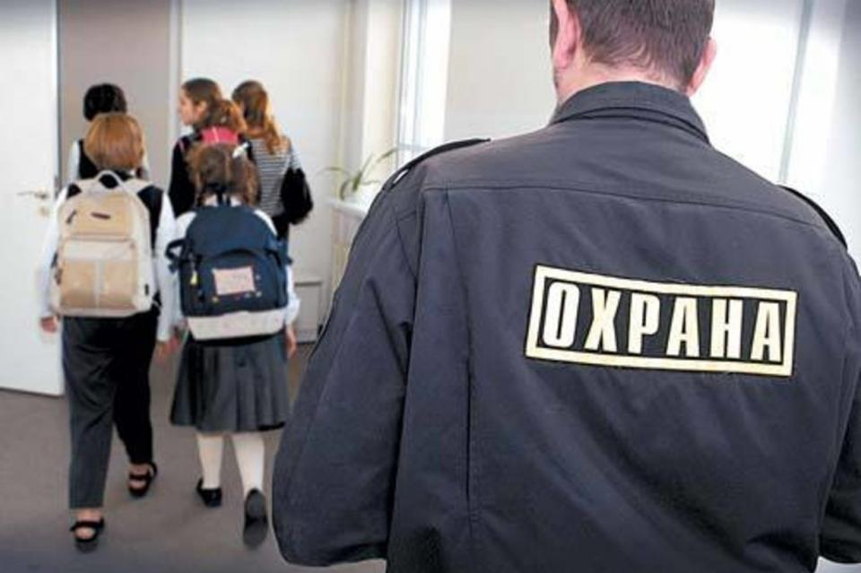 Вновороссийских школах усилят охрану
