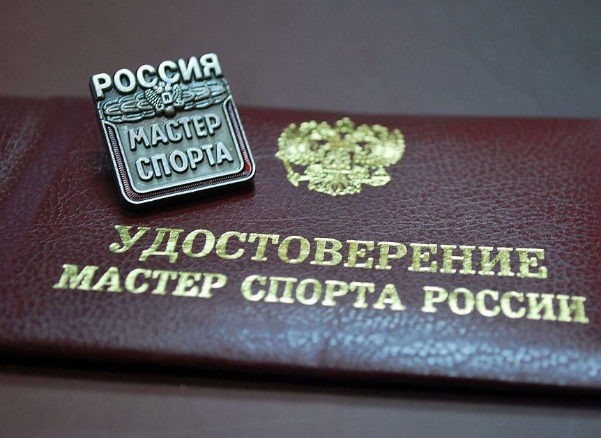 В  Новороссийске — пополнение спортивной элиты