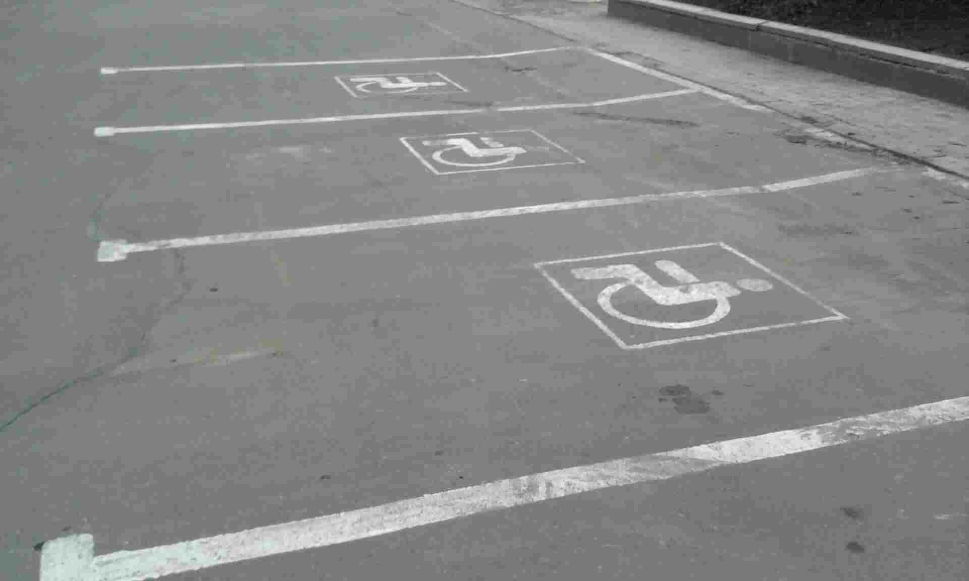 Кого не оштрафуют на парковке для инвалидов?