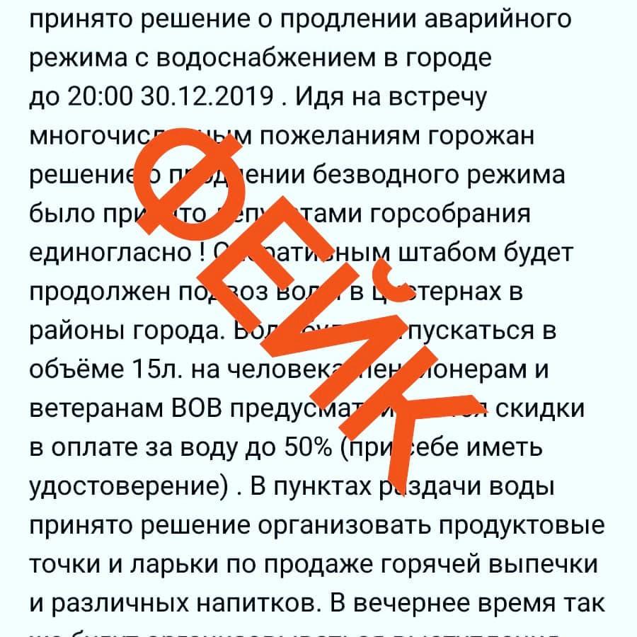За ложь о коронавирусе жительница Абинска заплатит штраф