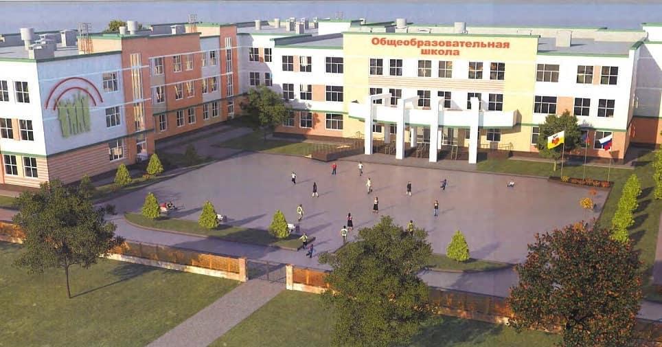 В 2020 году в Новороссийске начнут строить школу в 15-м микрорайоне