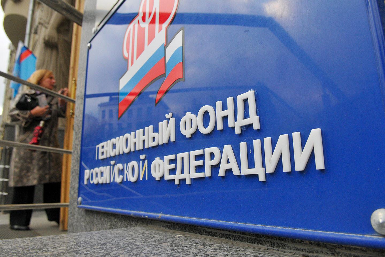 Выплаты пенсионерам на иждивенцев в Новороссийске. Кто и какие деньги может получить