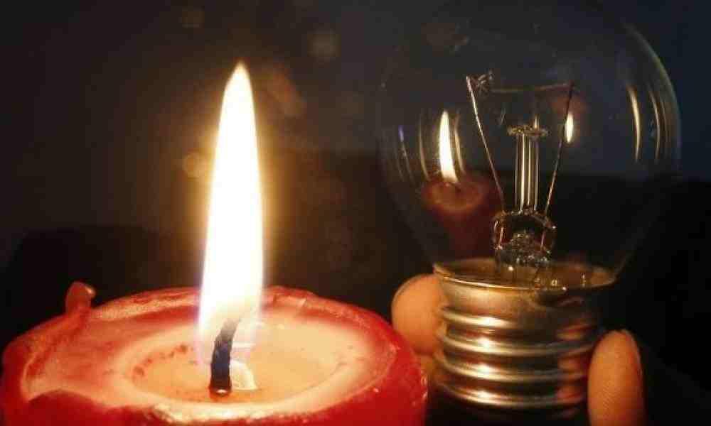 Отключения электричества в Новороссийске 11 декабря 2019