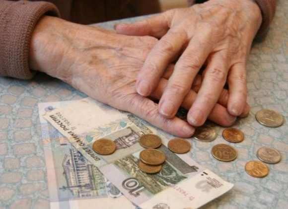 Новороссийским старикам помогут дотянуть допрожиточного минимума