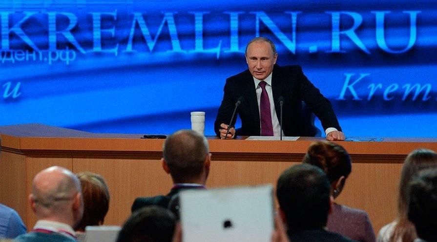 Большая пресс-конференция Владимира Путина: что думает наш Президент о ситуации в мире и в стране?