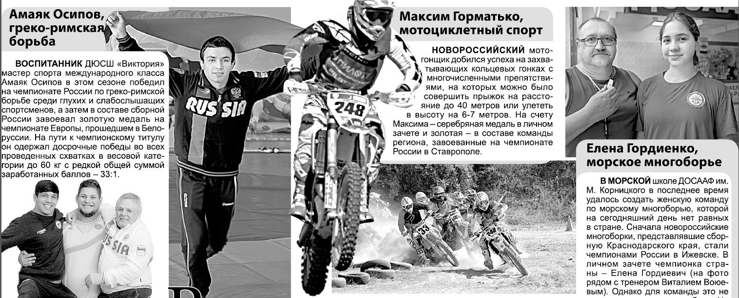 Новороссиец хотел выгодно купить автомобиль и перевел мошенникам аванс