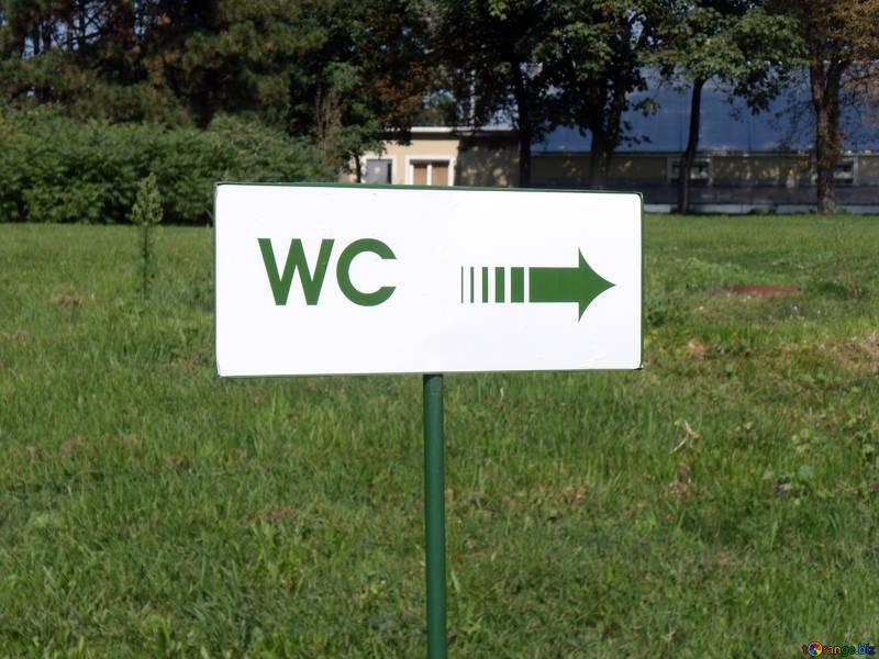 К лету в Новороссийске появятся новые общественные туалеты